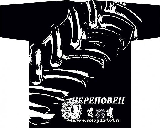 Где Купить Футболку В Новотроицке