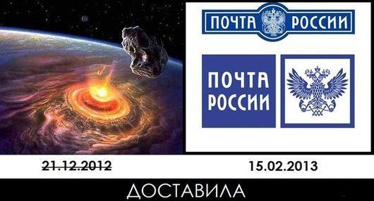 Что происходит в Челябинске? | Происшествия ДТП
